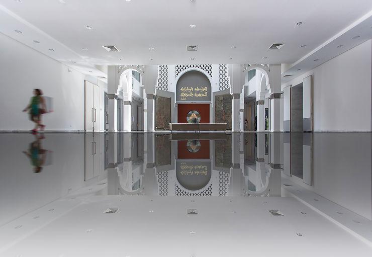 Musée Mohammed VI d'art moderne et contemporain à Rabat