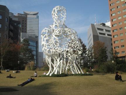 Sculpture moderne à Tokyo