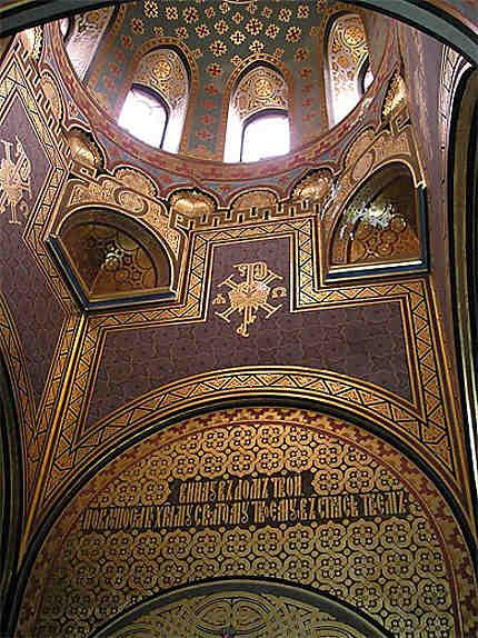 Intérieur du mausolée