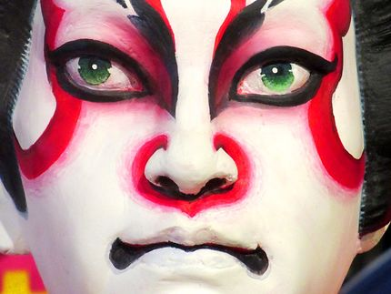 Masque théâtre Nô, Tokyo