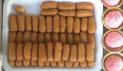 Bonbons indiens