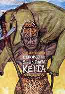 L'épopée de Soundiata Keïta