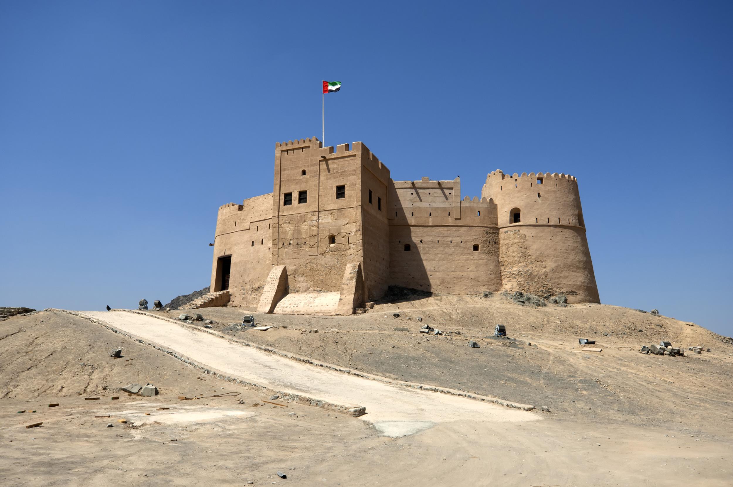 site de rencontre gratuit dans Émirats Arabes Unis