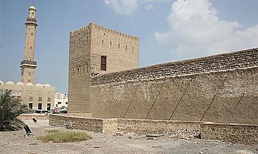 Dubaï Museum (Al Fahidi Fort)