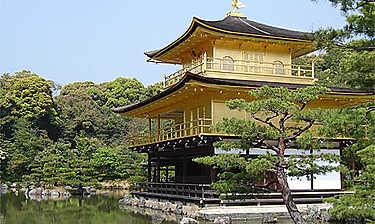 Temple Kinkaku-ji ou pavillon d'Or (Kyoto)