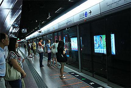 Le métro de Hong Kong