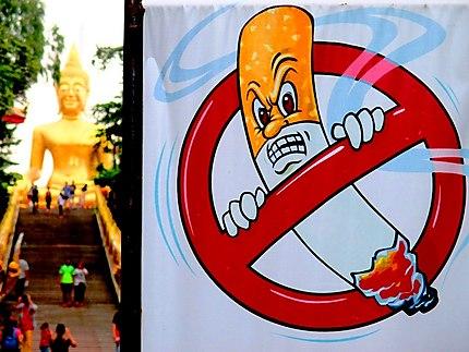 Ne fumez pas dans les temples et leurs abords