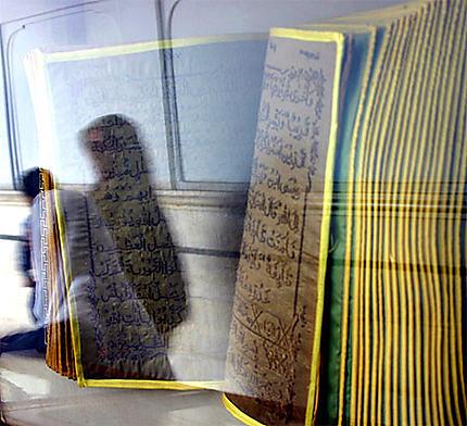 Reflet dans le Coran