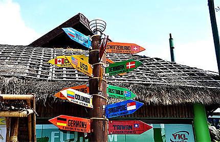 Tourist Center Boracay