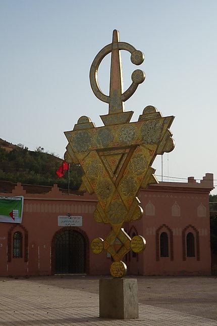 Kalaat M'Gouna, province de Tinghir