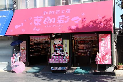 Dazaifu, Japon, boutique kawaï