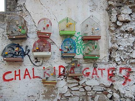 Chalkida gate 7