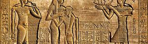 Égypte