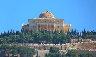 Naplouse (Palestine)