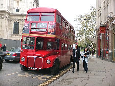 bus imp rial transport londres angleterre. Black Bedroom Furniture Sets. Home Design Ideas