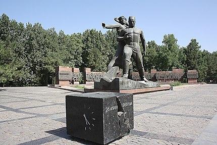 Commémoration au tremblement de terre de 1966
