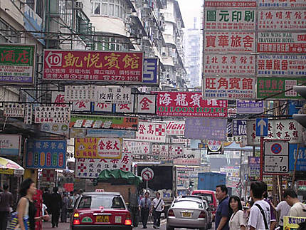 Dans les rues d'Hong-Kong