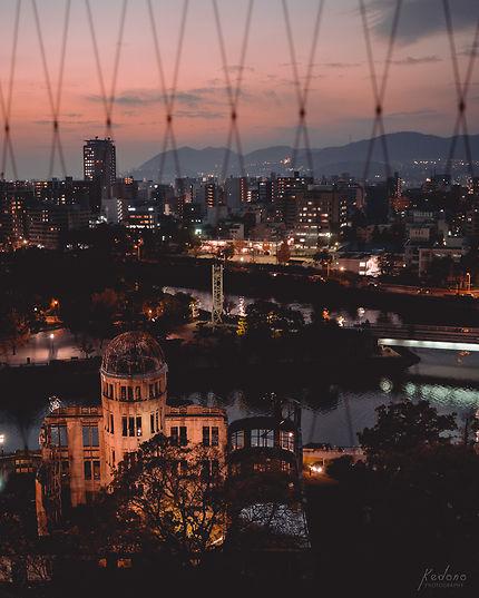 Vue du Genbaku, depuis l'Orizuru Tower à Hiroshima