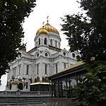 Cathédrale du Christ-St Sauveur