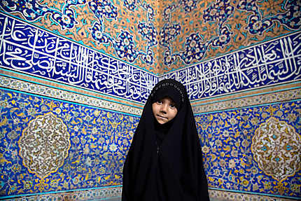 Portrait d'une jeune Iranienne de Mashad