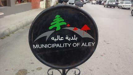 Le Liban terre d'histoire