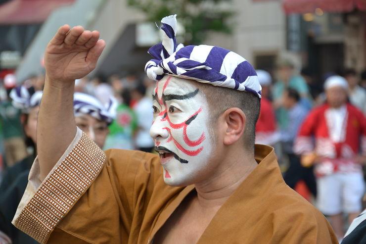 Le masque, Tokyo, Japon