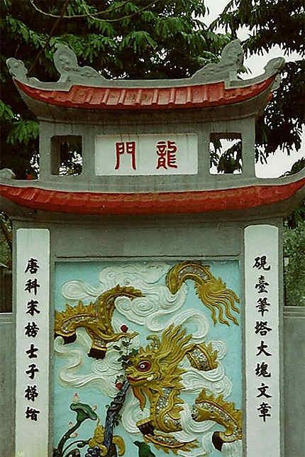 """Dragon de """"la montagne de jade"""""""