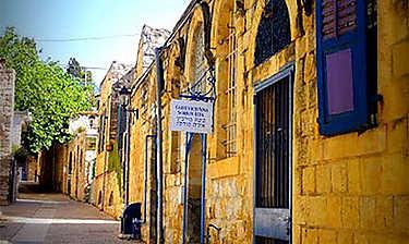 Safed (Israël)