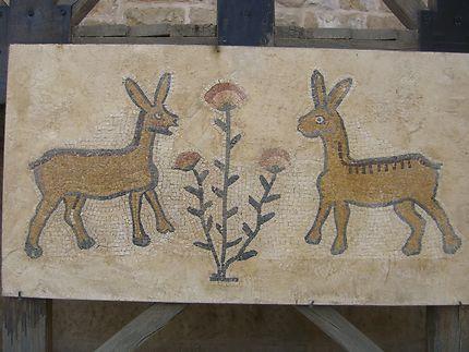 Musée archéologique de Madaba