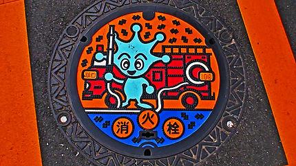 Bouche d'égout, Kamakura, Japon