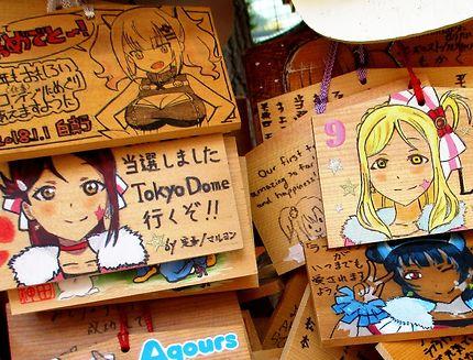 Les voeux au Temple Harajuku