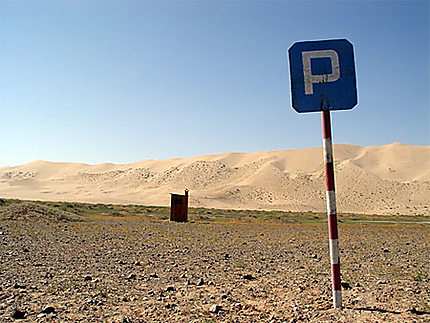 Parking non payant