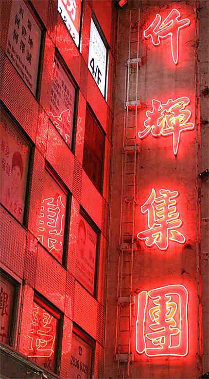 Wanchai la nuit