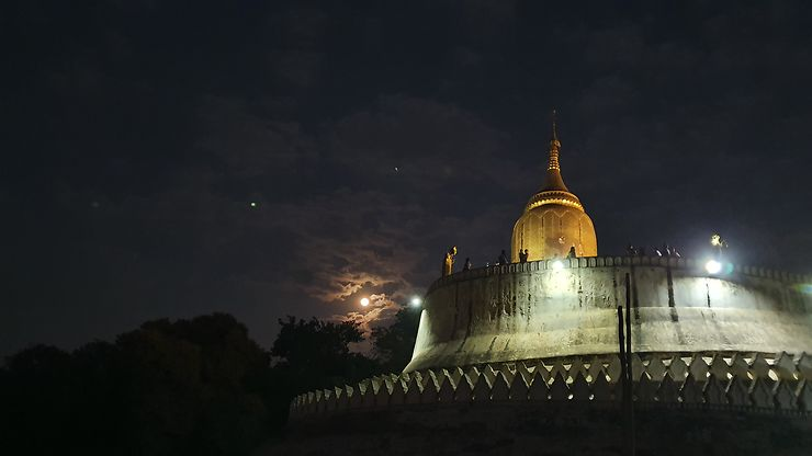 Pagode Bupaya, Birmanie