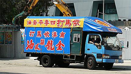 Camion coloré
