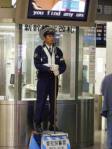 Nagoya - Un maître du bâton