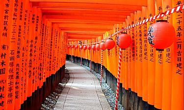 Sanctuaire Fushimi Inari (environs de Kyoto)