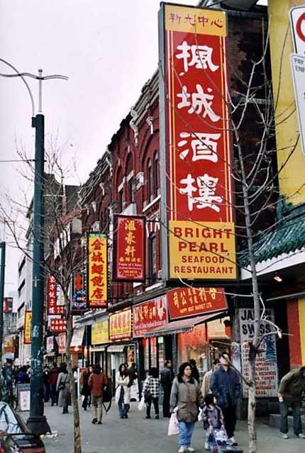 Scène de rue à Chinatown
