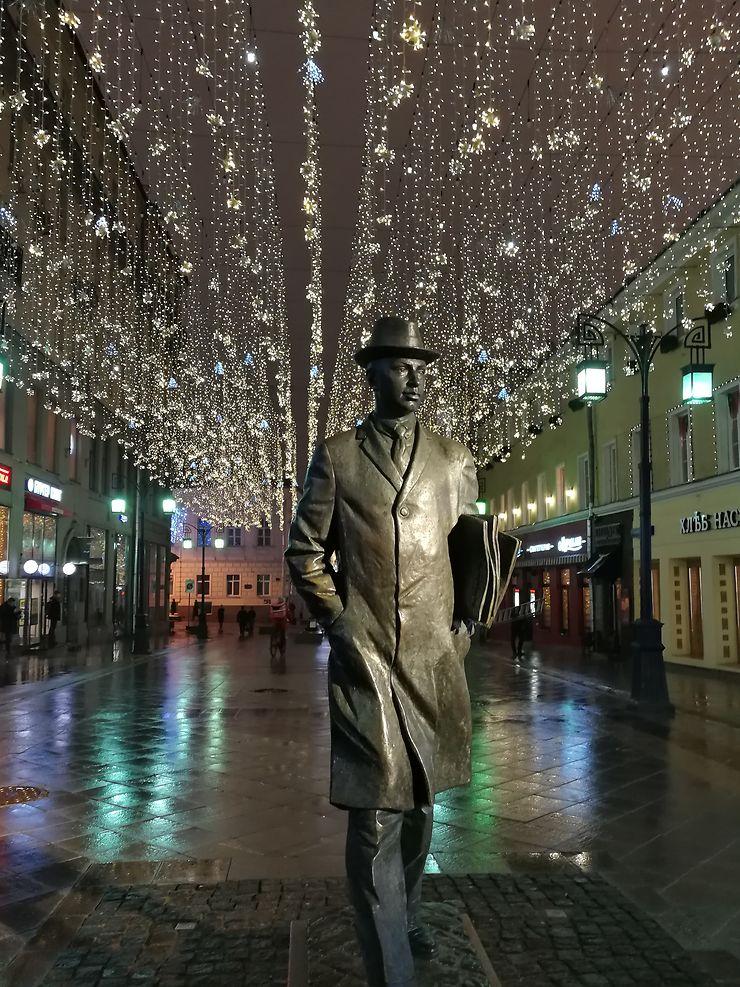 Statue de Pouchkine, Moscou