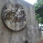 Monument aux morts de Monplaisir