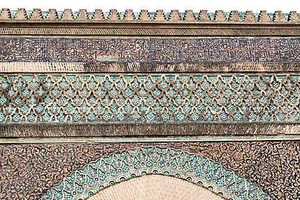 Détail de Bab Mansour