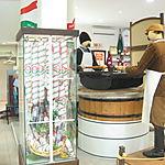 Musée du Salami Pick et du Paprika