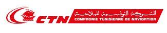 Compagnie Tunisienne de Navigation (CTN)