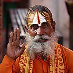 Pélerins à Pashupatinath