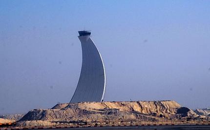 Aéroport d'Abu Dhabi - Tour de contrôle
