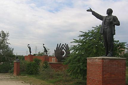 Parc des statues de l'époque communiste
