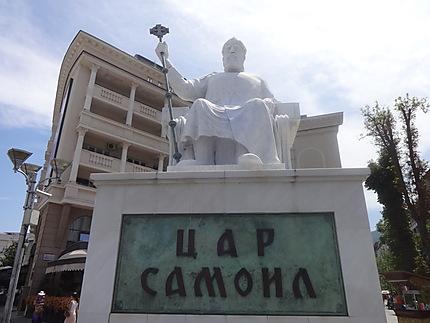 Tsar Samuel