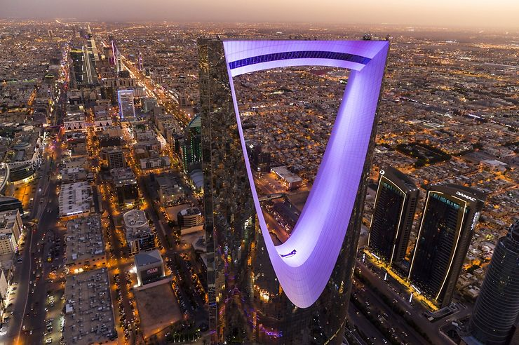 Building Kingdom Centre, Riyad, Arabie Saoudite