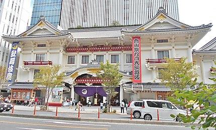 Grand Théâtre - Tokyo