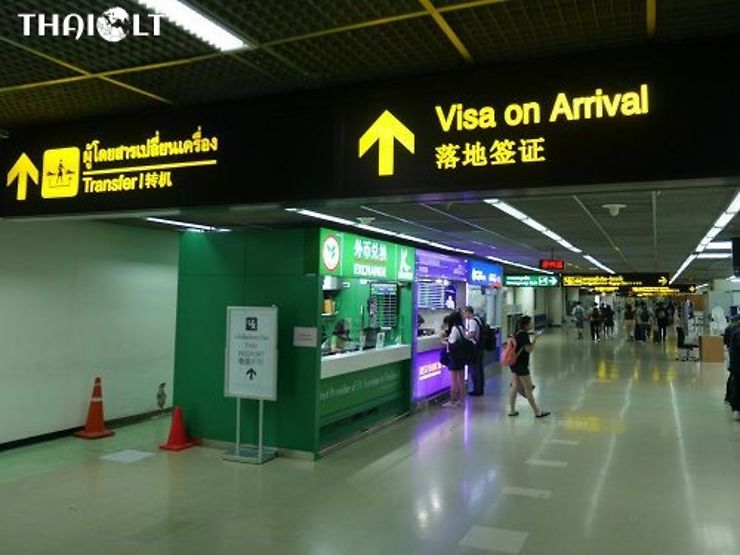 Bureau de change à l aéroport international don muang forum